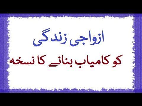 pennis sundhed i urdu