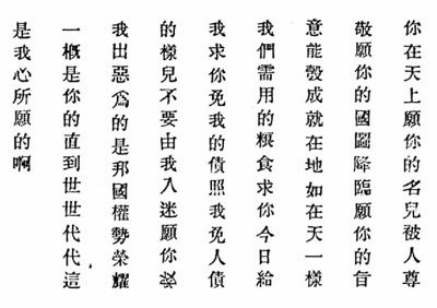 Chinese-Chinese script, aside from its immense number of