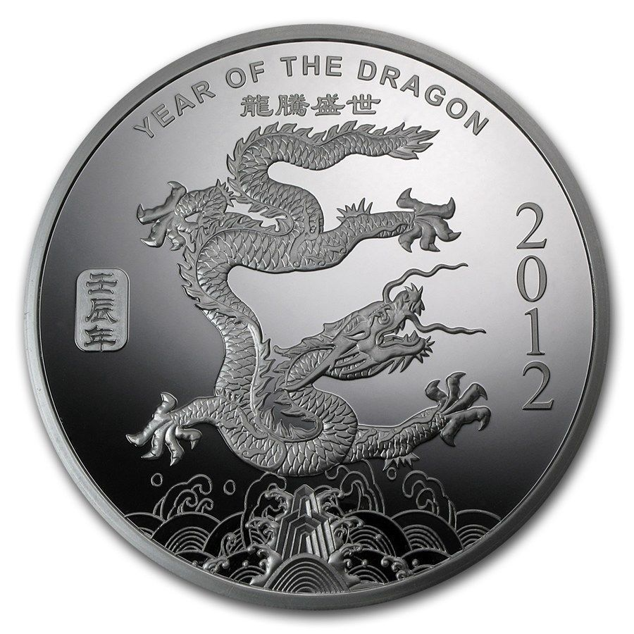 1 2 Oz Silver Bullion Year Of The Dragon One Half Troy 999 Very Nice Silver Bullion Silver Bullion Coins Year Of The Dragon