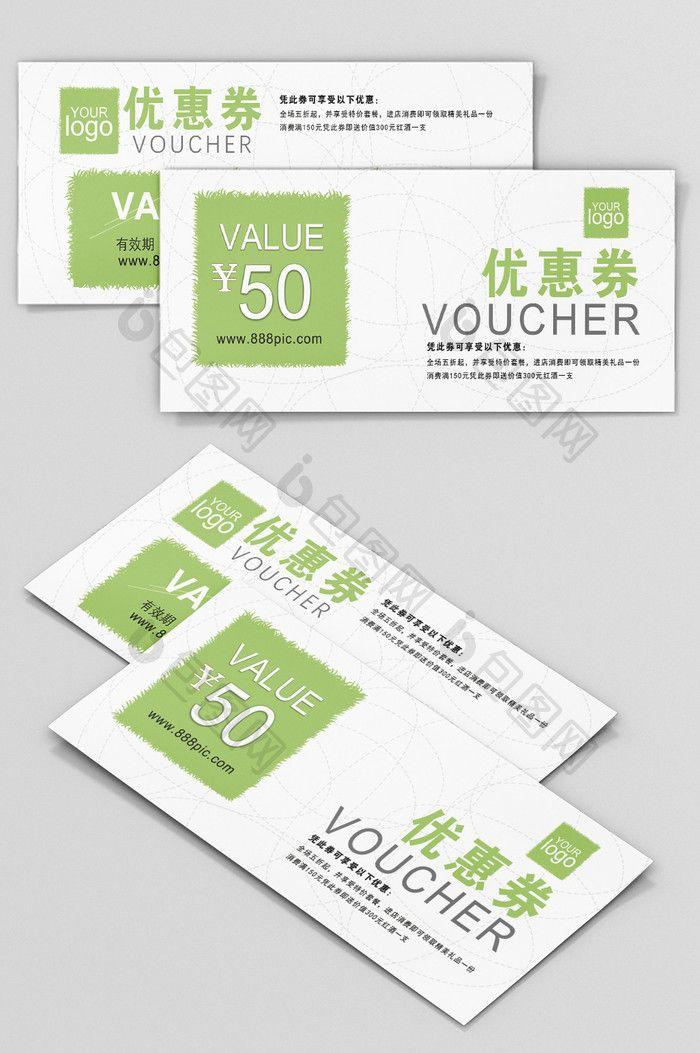 Ww Fresh Voucher Code