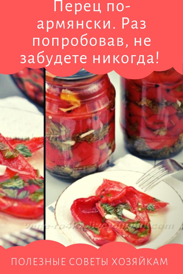салат на зиму с кинзой