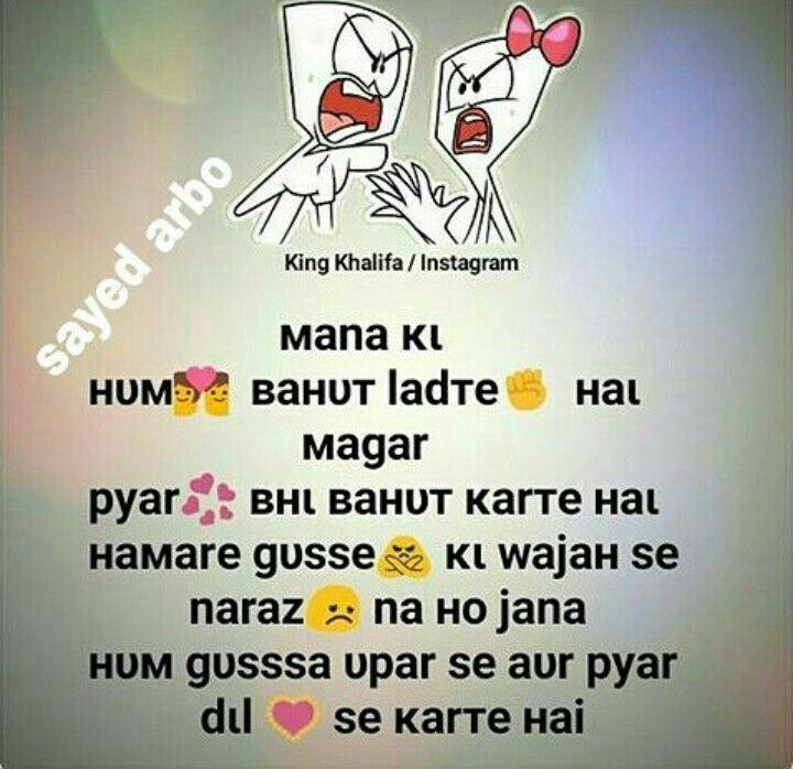 Sachi Mein Motuand Sorry But Thnx Tu Jhelta H Merko Motubatli