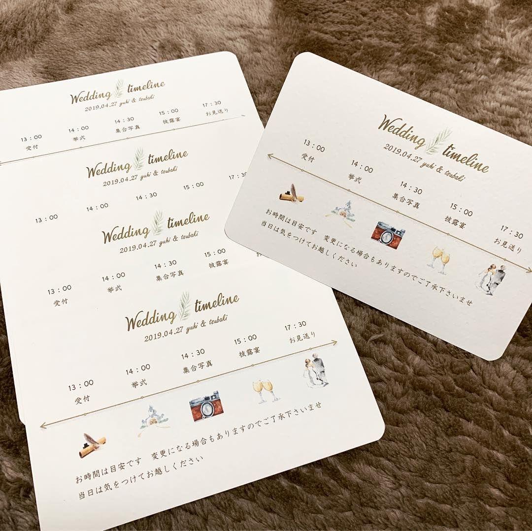 1枚5円なのに高級感 ダイソー 100均エンボスペーパー で手作りしたいアイテムまとめ Marry マリー 結婚式 招待状 ウェディングカードのデザイン ウェディング 招待状