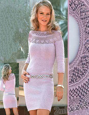 Сиреневое платье с кокеткой