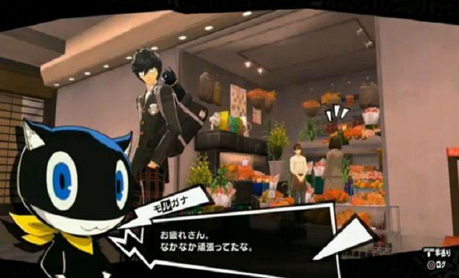 Persona 5 – Atlus kündigt englische Version an - http://sumikai.com/games/persona-5-atlus-kuendigt-englische-version-an-135300/