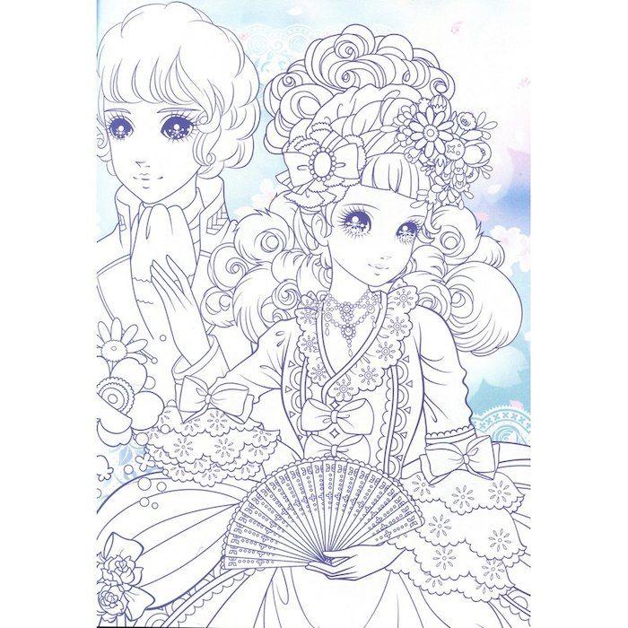 中国版塗り絵光の天使憧れのお姫様可愛い大人の塗り絵 Color Color