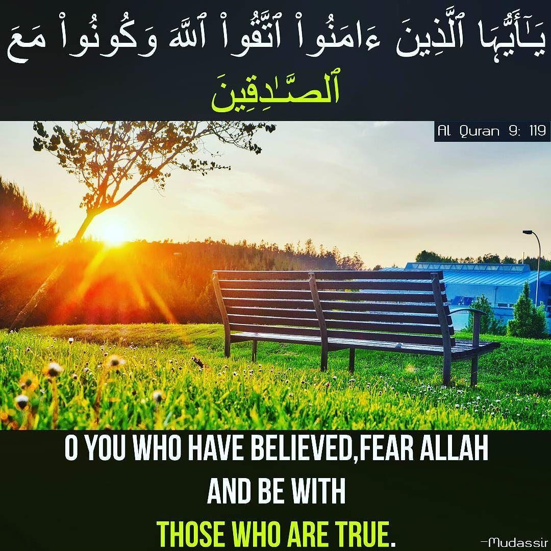Pin Oleh Abdol Hossein Di Qur An