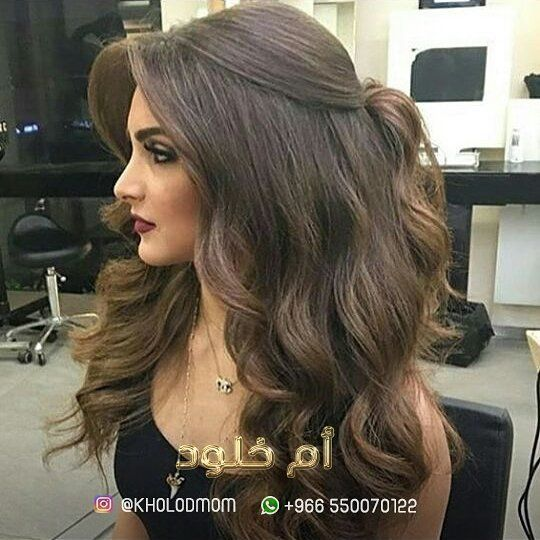 Pin By Afnannatsheh On All Hair Makeup Hair Hairstyle