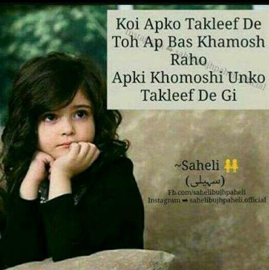 Pin By Mohd Bilal On Girls Status Quotes Hindi Quotes Sad Quotes