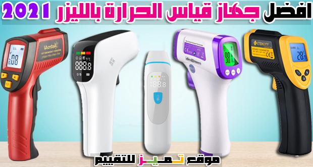 افضل جهاز قياس الحرارة عملي وسهل الاستخدام اكفأ 9 أصناف 2021 موقع تميز Hair Dryer Personal Care Electricity