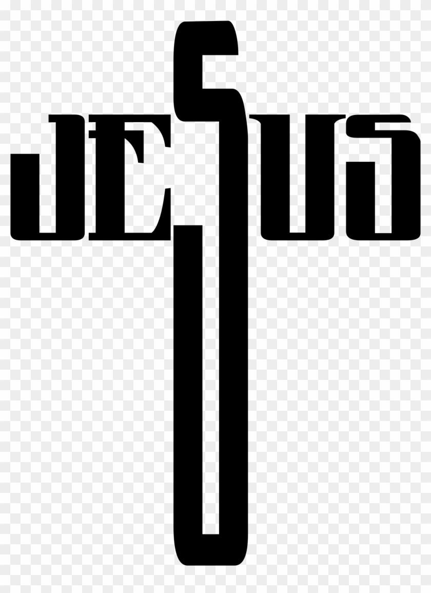Jpg Black And White Download Black Cross Clipart Jesus Cross Png Transparent Png Is High Quality 1722 2286 Transpar Jesus On The Cross Cross Clipart Clip Art