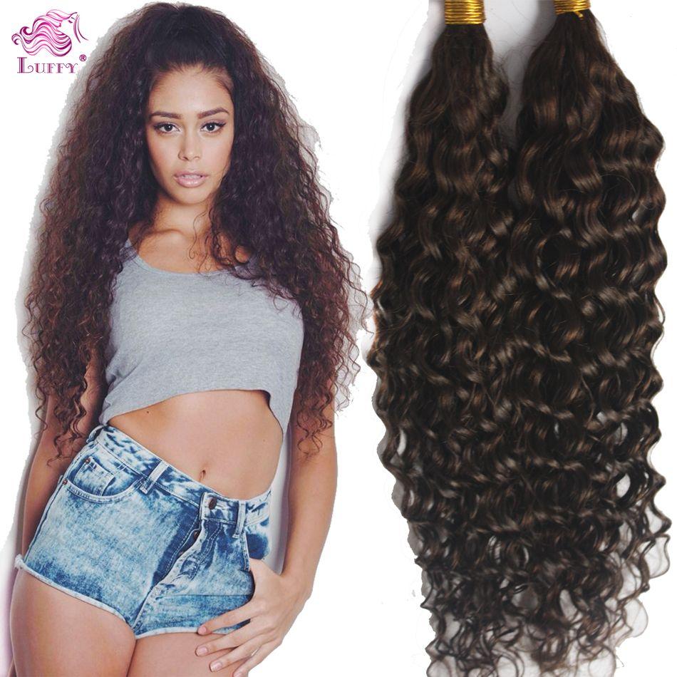 8A Глубокая Вьющиеся Человека Плетение Волос Оптом Необработанные Бразильские Волосы 100 Массовая Девы Человеческих Волос Для Плетения Оптовая Цвет #2