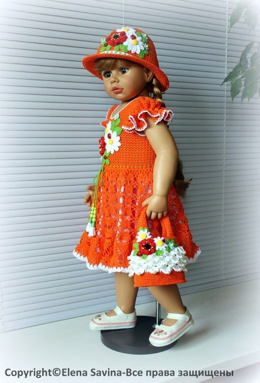 Одноклассники | prendas para niños | Pinterest | Vestido rosado ...