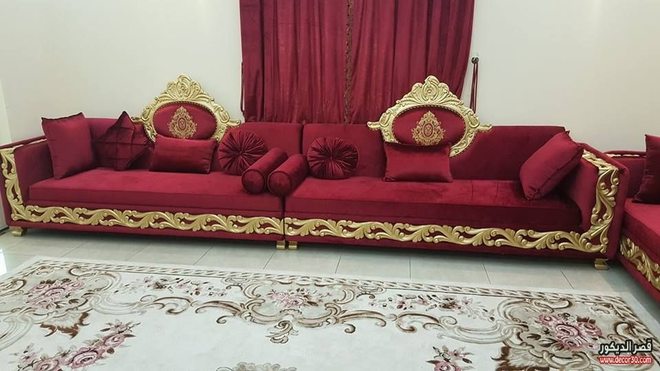 كنبات مجالس رجال ونساء فخمة مغربي وخليجي قصر الديكور Home Decor Furniture Decor