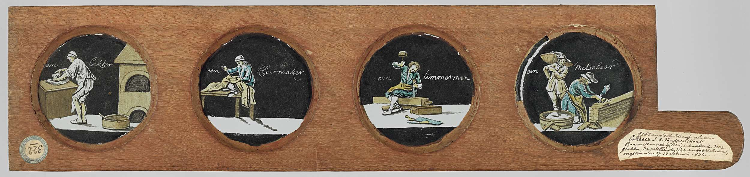 Anonymous   Vier beroepen naar Het Menselyk Bedryf, Anonymous, Jan Luyken, c. 1700 - c. 1790   Vier glazen in een houten vatting. Uiterst links: 'een bakker', staand bezig met deeg kneden en achter hem een oven. Rechts daarvan: 'een kleermaker',zittend op tafel en bezig met het naaien van een jas. Rechts daarvan: 'een timmerman', zittend op een balk die hij  met hamer en beitel bewerkt. Uiterst rechts: 'een metselaar', met troffel knielend bij een laag muurtje naast een emmer mortel, en op…