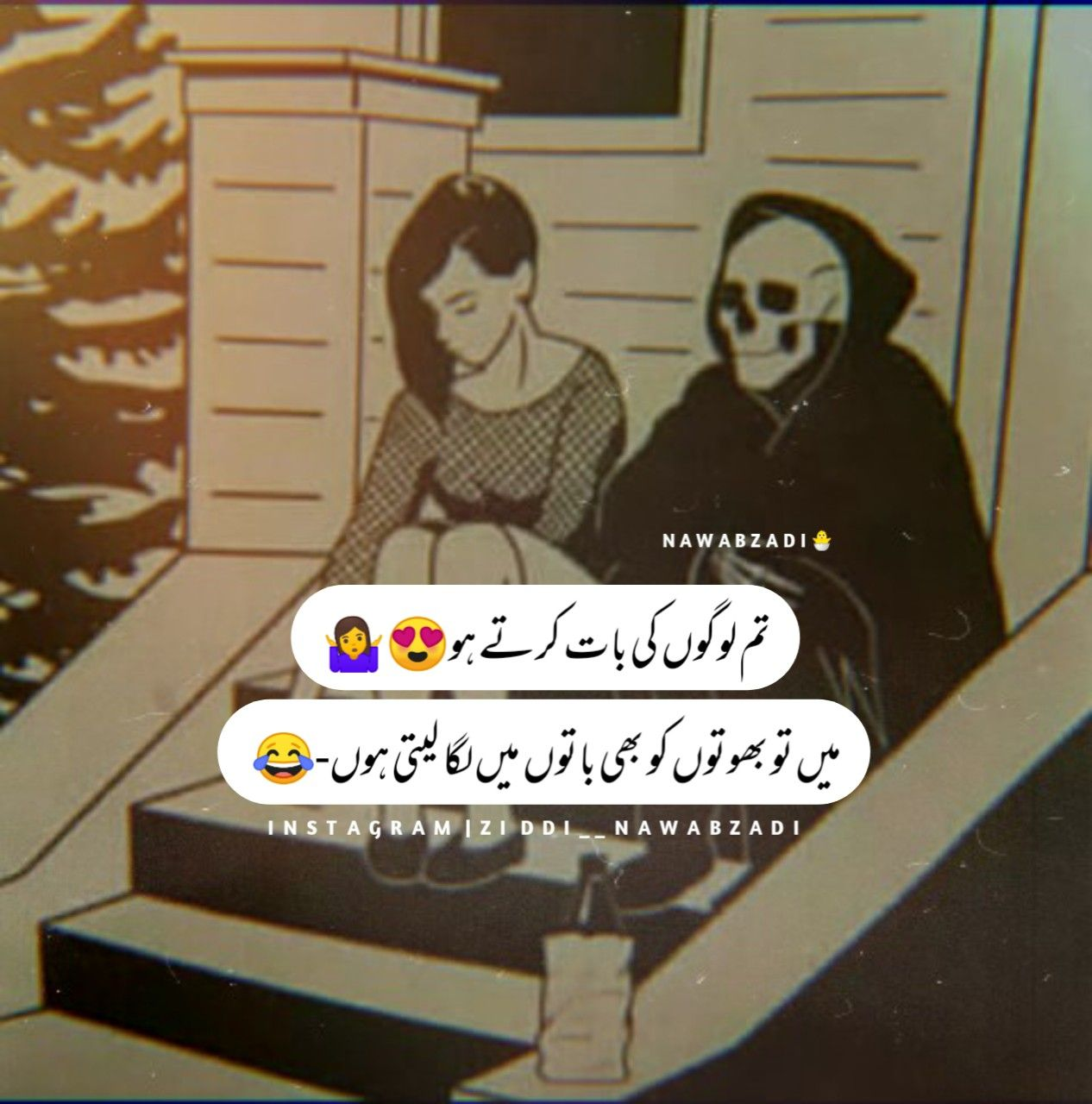 Pin By Ziddi Nawabzadi On Nawabzadi Writes Beautiful Words Of Love Funny Minion Pictures Funny Quotes In Urdu
