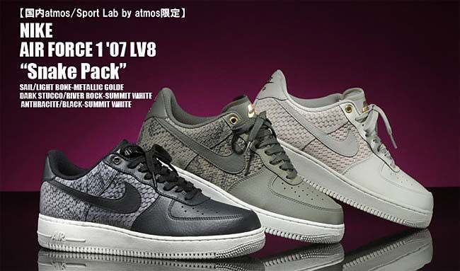 NIKE AIR FORCE 1 LOW 07 LV8 Snake Pack [ANTHRACITE / BLACK-SUMMIT WHITE