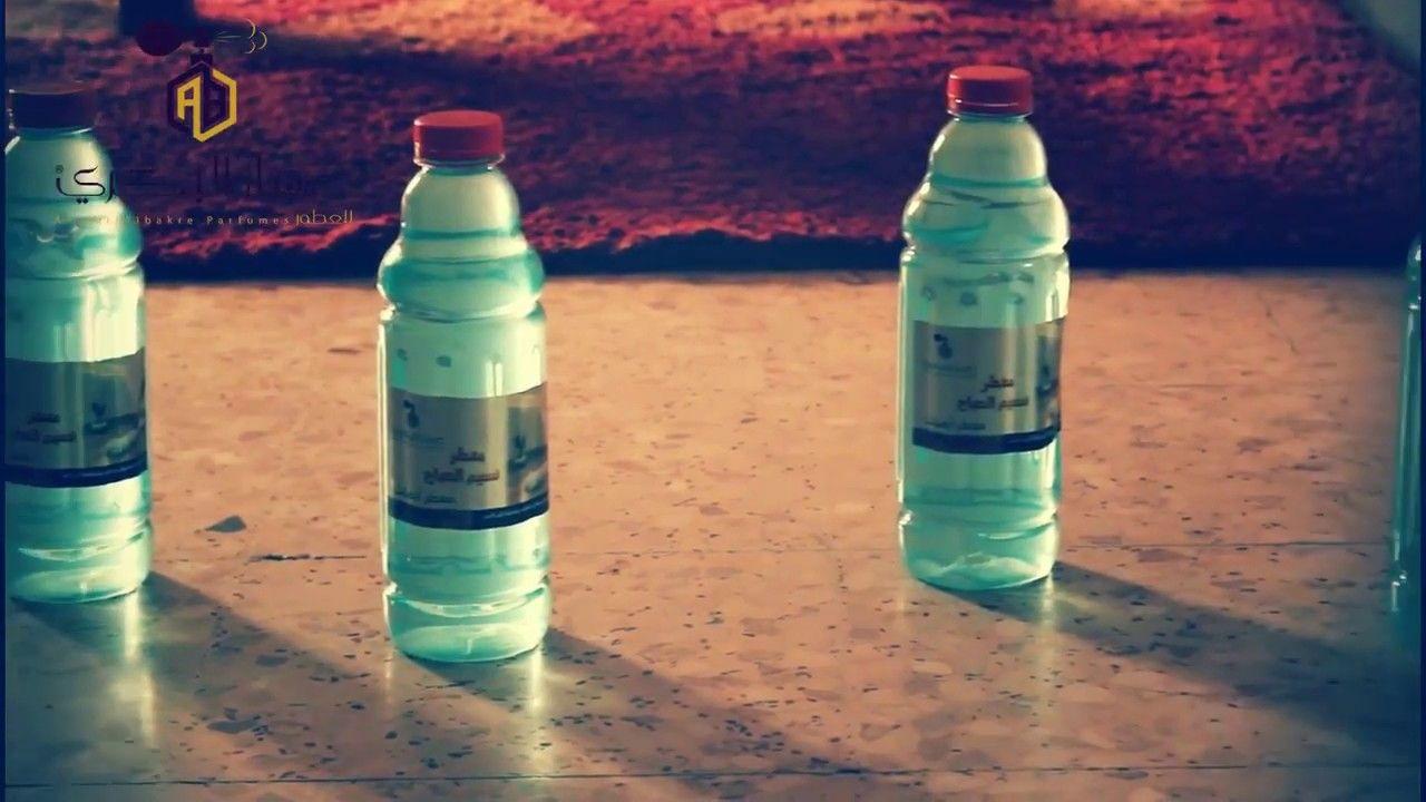 معطر ارضيات Water Bottle Reusable Water Bottle Dish Soap Bottle