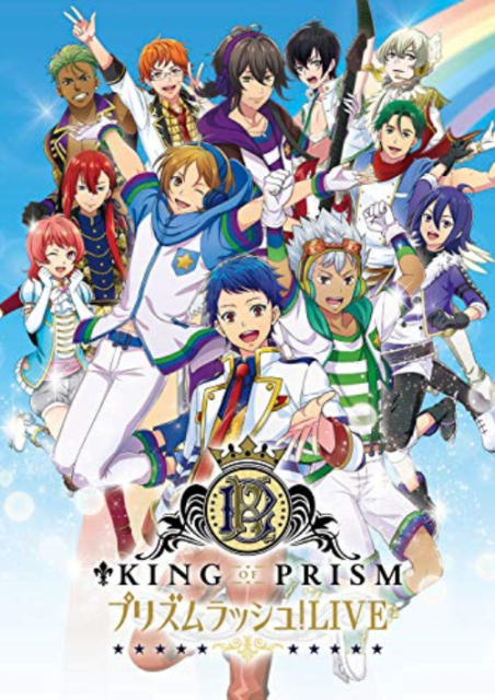 Pin By Khalid Ahnoche On الحلقة 2 من انمي King Of Prism مترجم عدة روابط Comic Book Cover Zelda Characters Comic Books