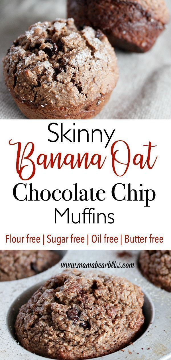 Healthy Banana Oat Chocolate Chip Muffins   Mama Bear Bliss – Carey&CleanEatingS