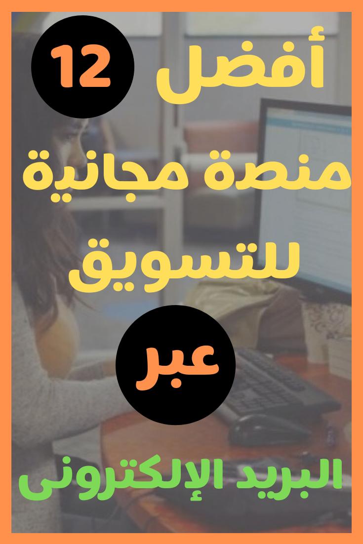 أفضل 12 منصة مجانية للتسويق عبر البريد الإلكترونى With Images Incoming Call Screenshot Incoming Call