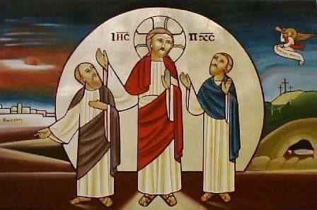أيقونة قبطية للرب مع تلميذى عمواس coptic icon - emmaus | Church ...