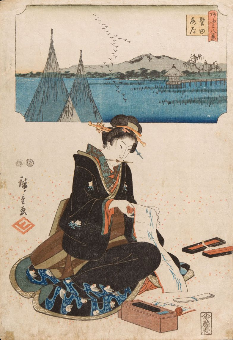 Hiroshige Utagawa I - Museo de Arte Carrillo Gil