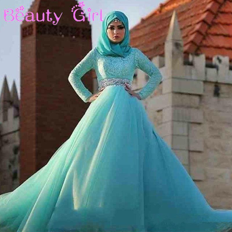 Hi-neeck Blue Wedding Dress Bridal Gown Long Sleeves Muslim Wedding ...