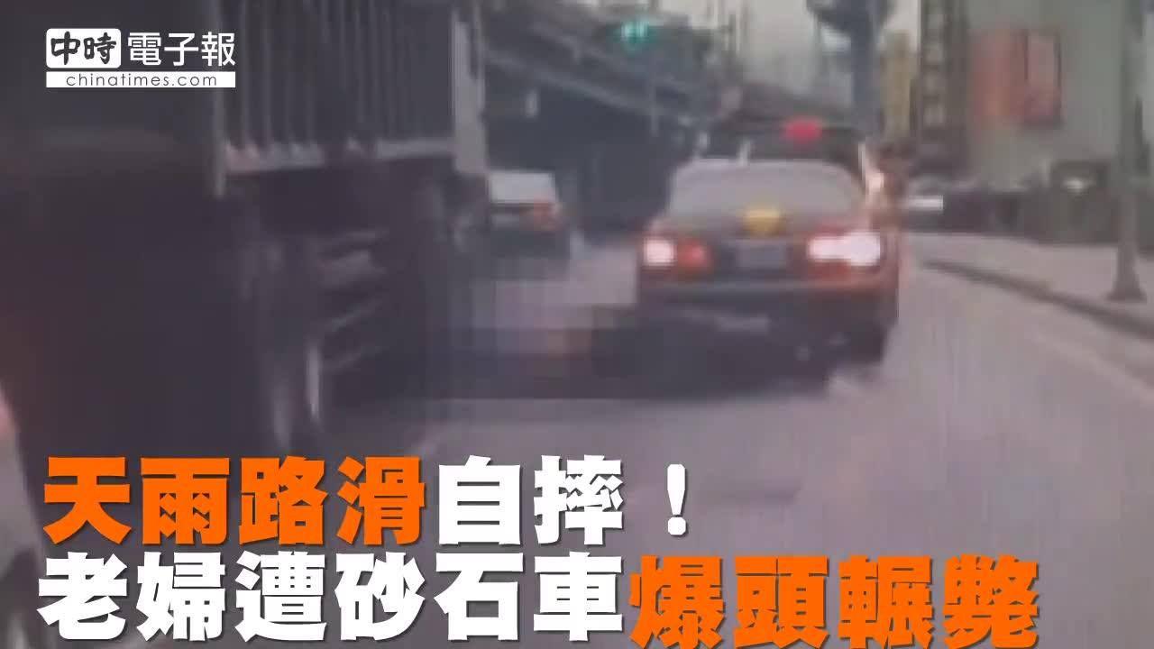 大家騎車真的要注意,尤其最近天氣不太好......(#正反編)