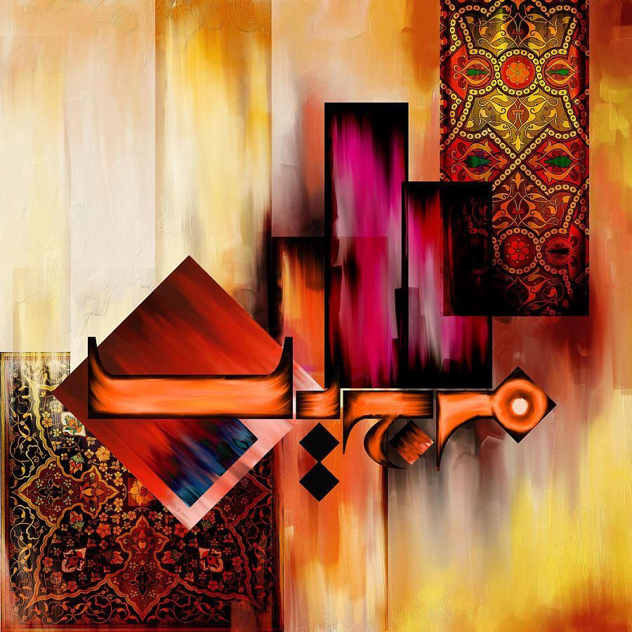 DesertRose,;,Tc Calligraphy 93 Al Mujib 1 Painting,:,