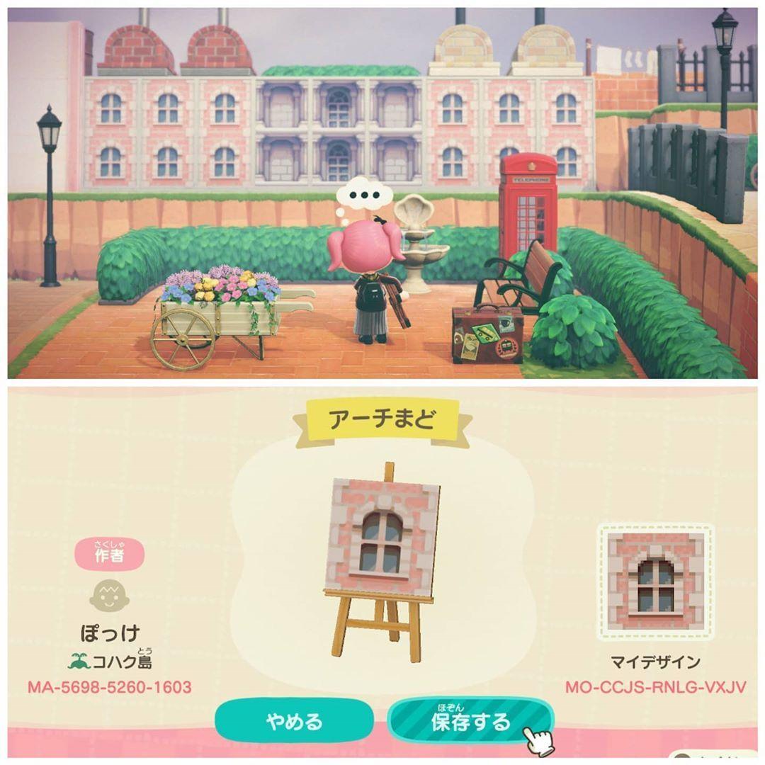 Park Art My WordPress Blog_Simple Panel Animal Crossing Diy