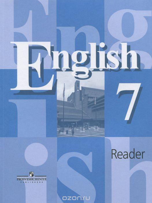 Гдз по английскому лапа reader