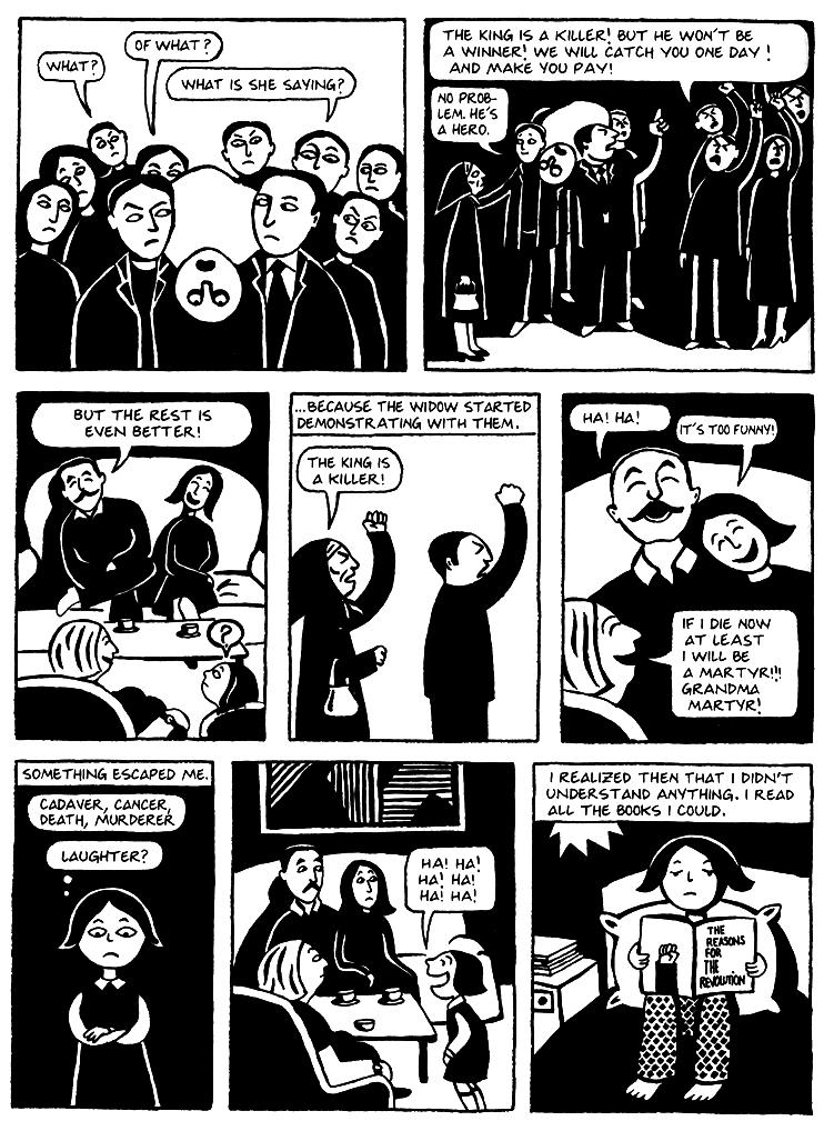 Persepolis Excerpt Pt 7 Art Essay Graphic Panels Student Art