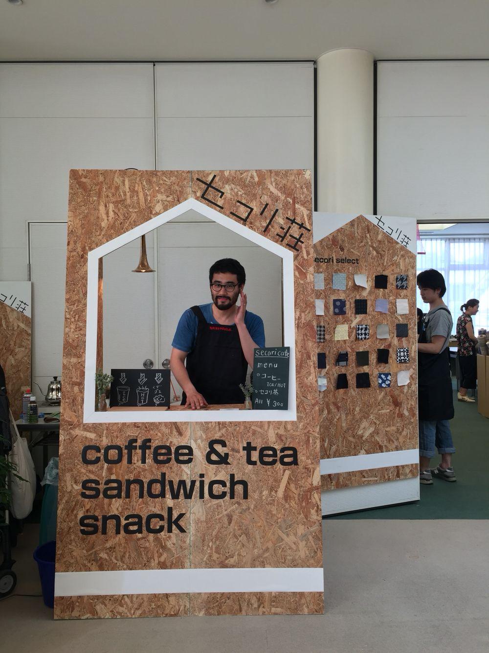Coffee standkioskpopup shop u pinteresu