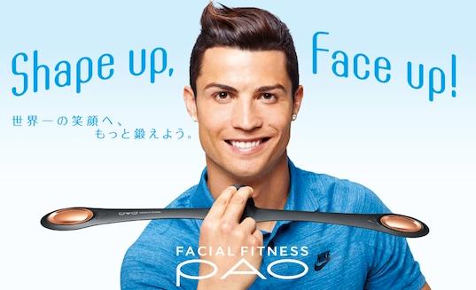OSTOLAKOSSA: Ronaldo, miksi et ole kertonut meille, että olet noin intohimoinen japanilaisten kauneuslaitteiden käyttäjä?