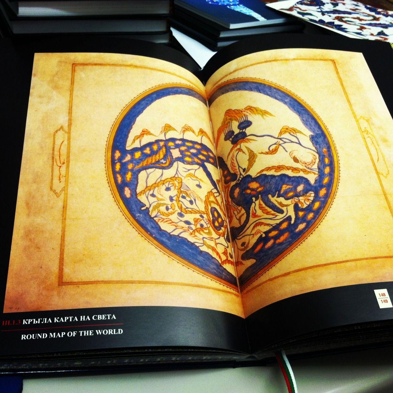 غلافات Atlas The Bulgarian Lands In Medieval Arabic Atlas Bulgarian Medieval