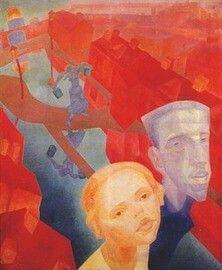 Евгения Эвенбах Студенты Дипломная работа Круг Петрова  Евгения Эвенбах Студенты 1922 Дипломная работа