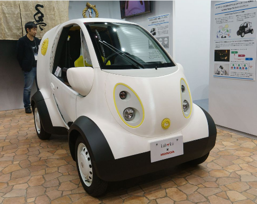 Honda Shows Off 3D Printed Electric Car, Customized in Both Appearance and Function - 3DPrint.com | The Voice of 3D Printing / Additive Manufacturing