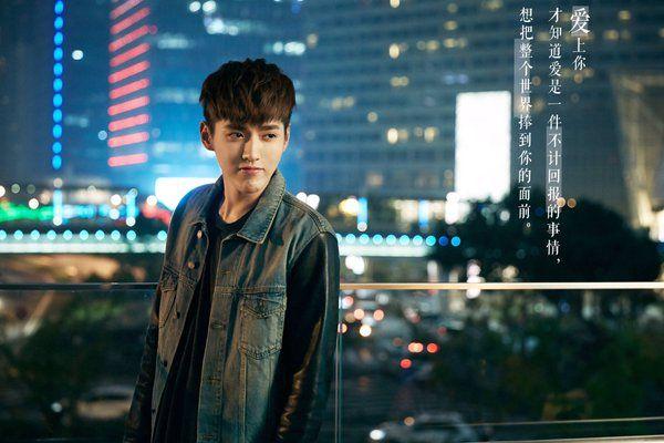 Kris Kingdom on | Kris wu, Wu yi fan, Singer