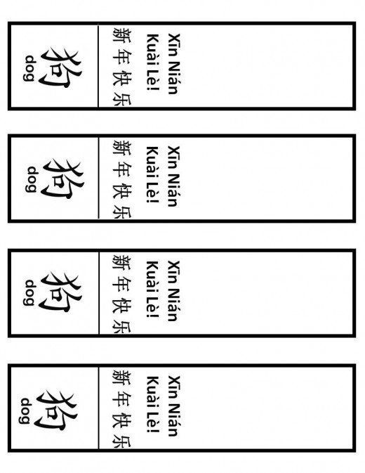 Bookmark Templates Happy New Year Is Written In Pinyin And