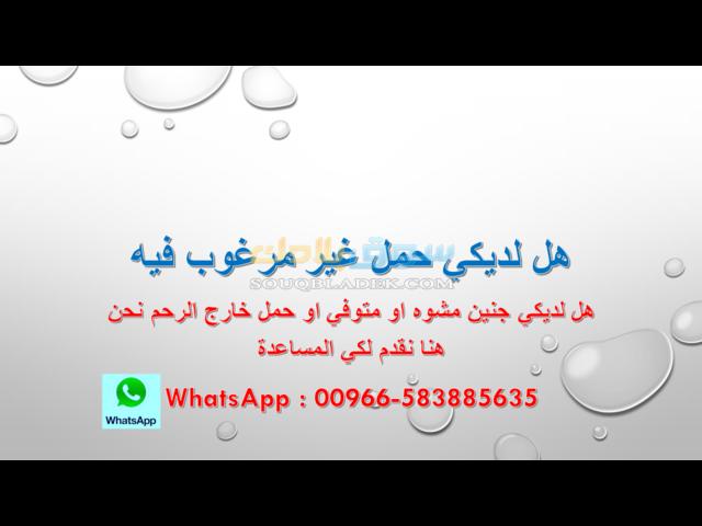 إعلانات مبوبة مجانية السعودية سوق الخليجي Incoming Call Screenshot Incoming Call Index