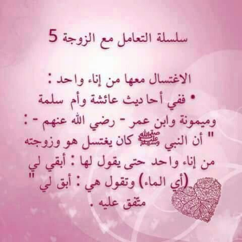 Epingle Par زهرة الياسمين Sur زواج Proverbe Islam Sagesse Proverbe