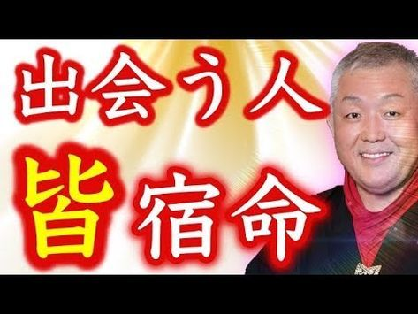 江原 啓之 お と 語り youtube 最新