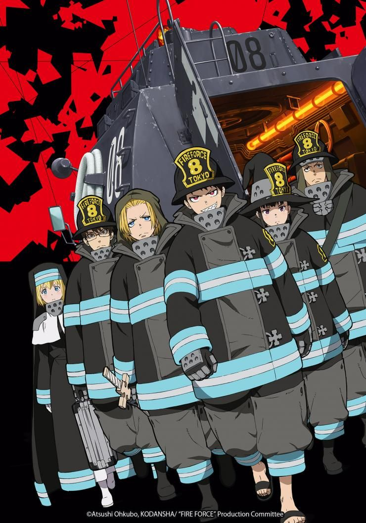 FIRE FORCE à regarder sur Anime Digital Network (con