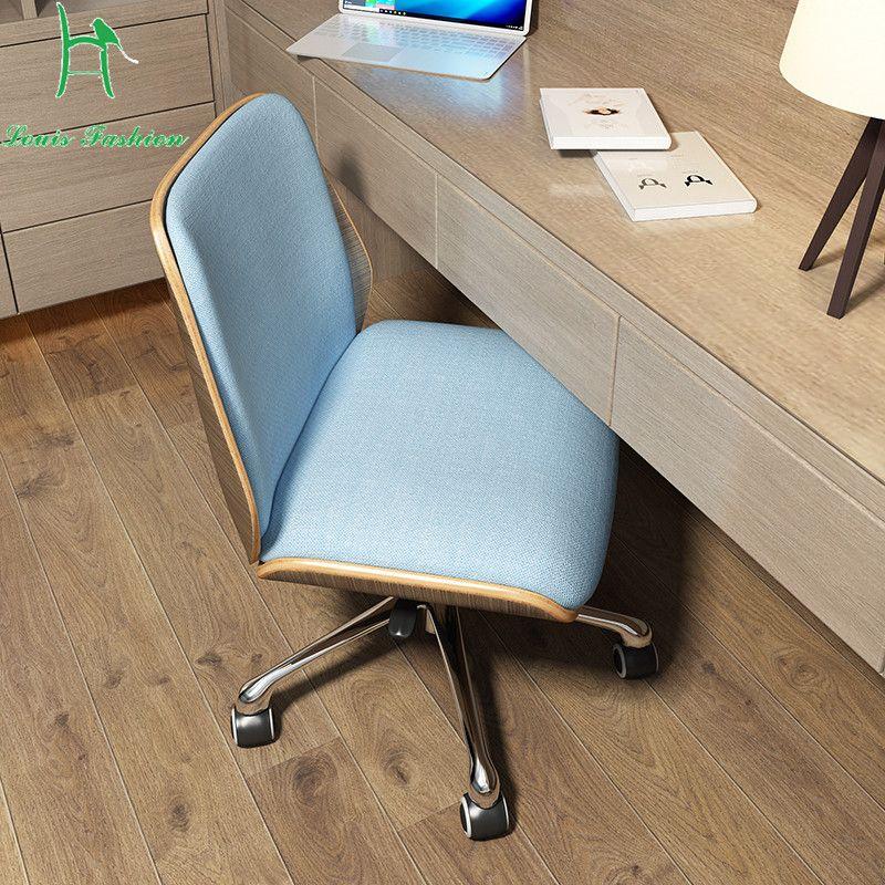 Louis Mody Lite Drewno Komputer Krzeslo Pojedyncze Krzeslo Biurowe Dla Badaniu Bez Podlokietnikow Krzeslo Office Furniture Furniture Office Chair