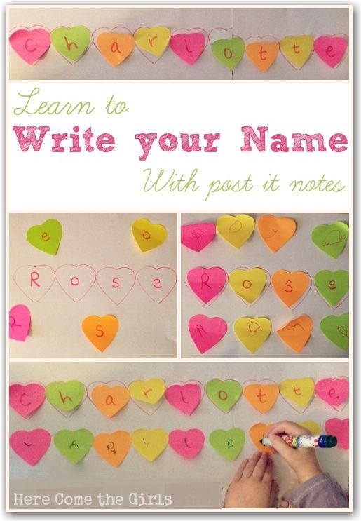 Learn To Write Your Name Name Activities For Preschool And