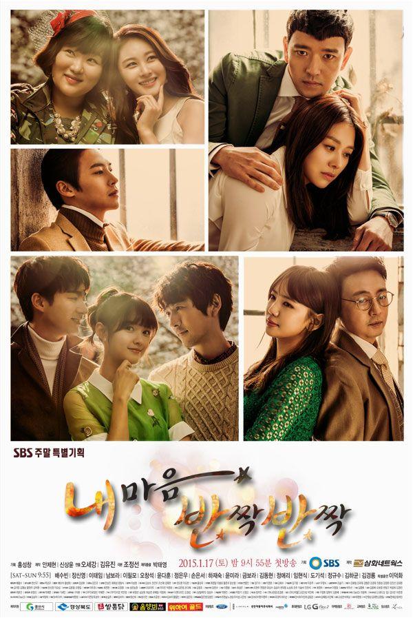 Twinkle Twinkle Little Star full movie in hd download utorrent