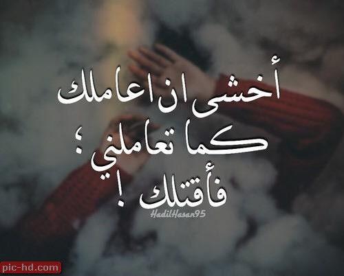 صور مكتوب عليها كلام حزين أجمل الصور الحزينة مع العبارات عن الفراق Love Words Broken Heart Arabic Words