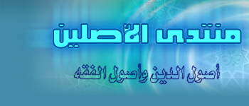 مجتمع يثرب خليل عبد الكريم Pdf كان مجتمع يثرب قبل الإسلام مجتمعا أميا ساذجا ونعنى الوصف اللغوي الاصطلاحي ولم تكن فيه مجالات ثقافية Neon Signs Signs Neon
