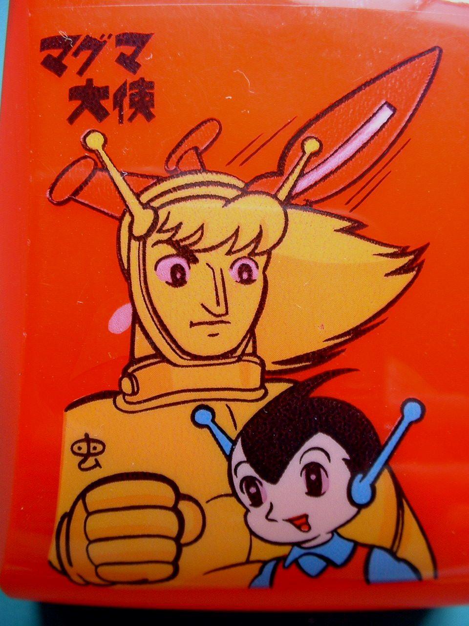 Toys cartoon images  Space GiantsMagma Taishi Toys  space giants  Pinterest  Sci fi